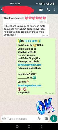 WhatsApp Image 2021-04-16 at 11.34.55 AM