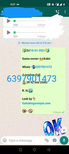 Screenshot_20210111-213717__01.jpg