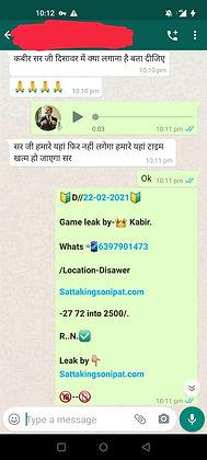 WhatsApp Image 2021-02-23 at 9.24.35 AM