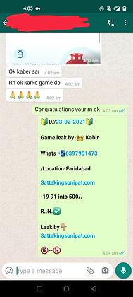 WhatsApp Image 2021-02-24 at 8.09.58 AM.