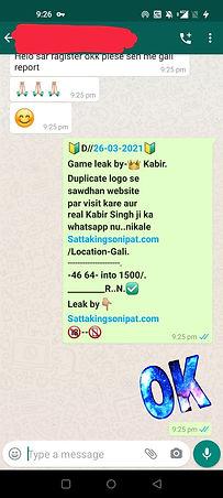 WhatsApp Image 2021-03-27 at 9.31.55 AM