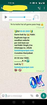 WhatsApp Image 2021-03-19 at 9.11.29 AM.