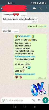 WhatsApp Image 2021-04-03 at 8.52.16 AM