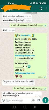 WhatsApp Image 2021-03-22 at 8.47.27 AM.
