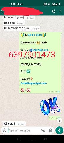 Screenshot_20210124-215011.jpg