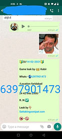 WhatsApp Image 2021-02-15 at 1.57.29 PM.