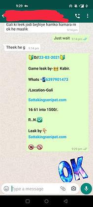 WhatsApp Image 2021-02-24 at 8.10.13 AM