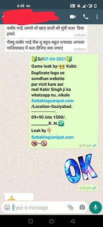 WhatsApp Image 2021-04-08 at 9.56.34 AM
