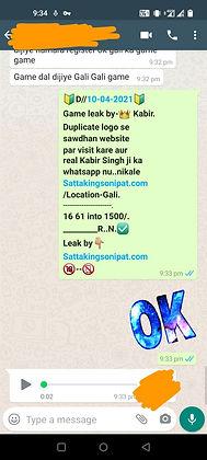 WhatsApp Image 2021-04-11 at 1.37.02 PM