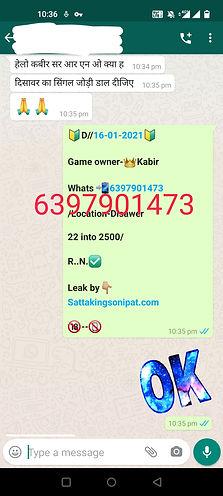 Screenshot_20210117-223605.jpg