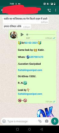 WhatsApp Image 2021-03-03 at 9.32.10 AM.