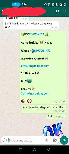 WhatsApp Image 2021-02-26 at 8.28.31 AM.