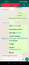WhatsApp Image 2021-02-17 at 10.11.43 AM