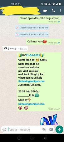 WhatsApp Image 2021-04-12 at 9.53.13 AM.