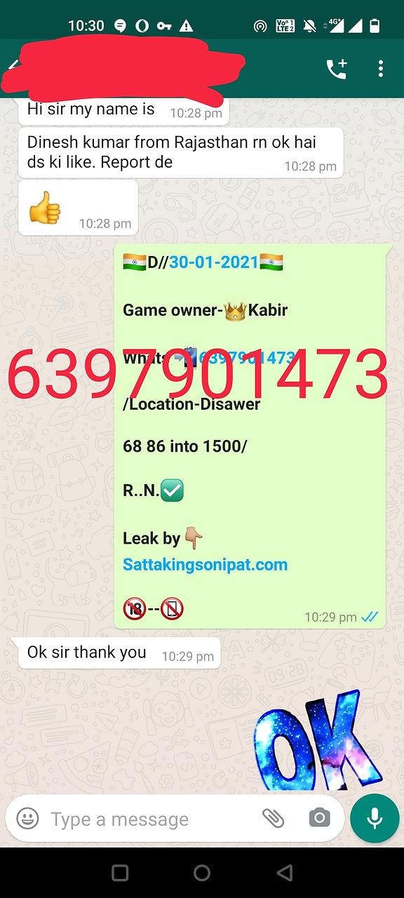 Screenshot_20210130-223017.jpg