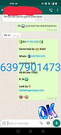 WhatsApp Image 2021-02-18 at 8.39.26 AM.