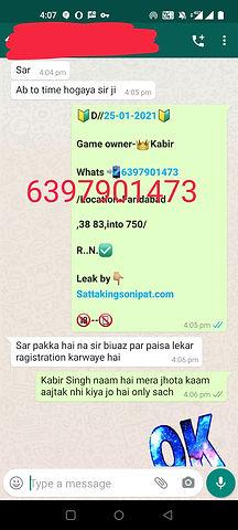 Screenshot_20210125-160707.jpg