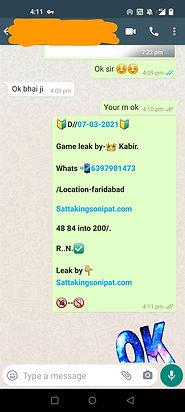 WhatsApp Image 2021-03-08 at 8.32.40 AM.