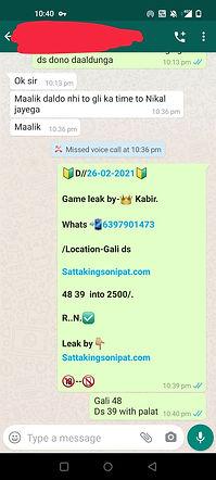 WhatsApp Image 2021-02-27 at 9.13.04 AM