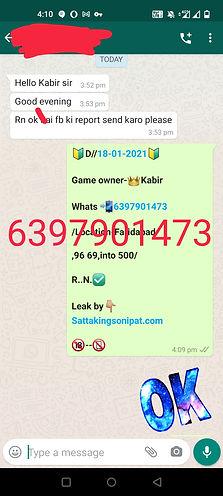 Screenshot_20210119-161042__01.jpg