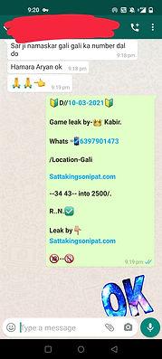 WhatsApp Image 2021-03-11 at 9.27.27 AM