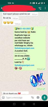WhatsApp Image 2021-03-22 at 8.47.27 AM