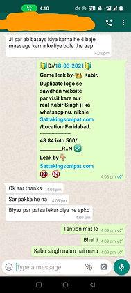 WhatsApp Image 2021-03-19 at 9.11.29 AM