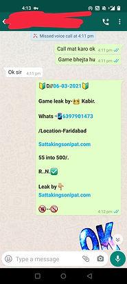 WhatsApp Image 2021-03-07 at 8.43.41 AM.