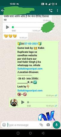WhatsApp Image 2021-03-28 at 9.45.25 AM.