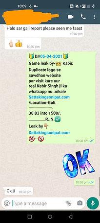 WhatsApp Image 2021-04-06 at 10.17.42 AM
