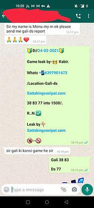 WhatsApp Image 2021-02-25 at 8.35.19 AM