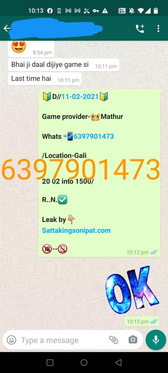 WhatsApp Image 2021-02-12 at 10.15.48 AM