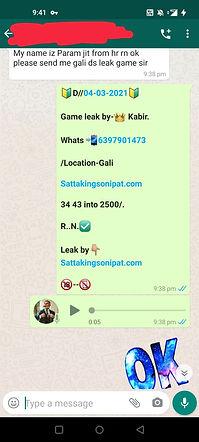 WhatsApp Image 2021-03-05 at 9.29.25 AM