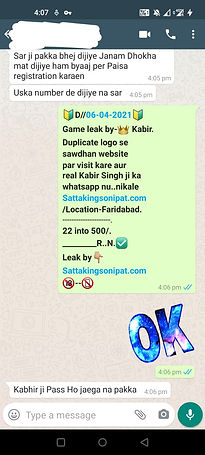 WhatsApp Image 2021-04-07 at 9.48.34 AM.