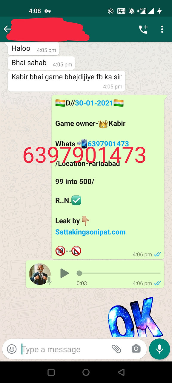 Screenshot_20210131-160818.jpg