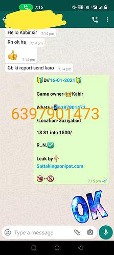 Screenshot_20210117-191620__01.jpg