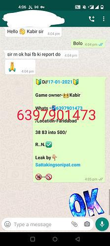 Screenshot_20210118-160610.jpg