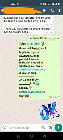 WhatsApp Image 2021-04-12 at 9.53.13 AM