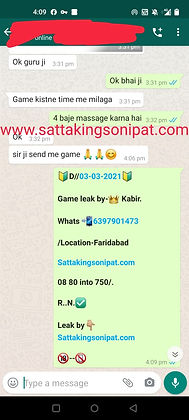 WhatsApp Image 2021-03-04 at 10.14.31 AM