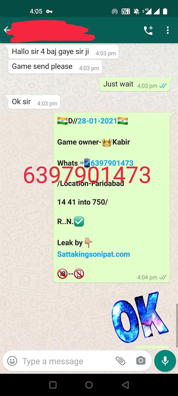 Screenshot_20210129-160521.jpg