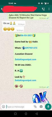 WhatsApp Image 2021-03-07 at 8.43.41 AM