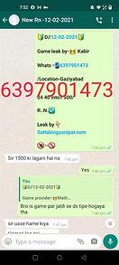 WhatsApp Image 2021-02-13 at 9.23.46 AM.