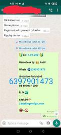 WhatsApp Image 2021-02-18 at 8.39.26 AM