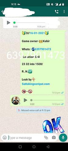 Screenshot_20210117-211511__01.jpg