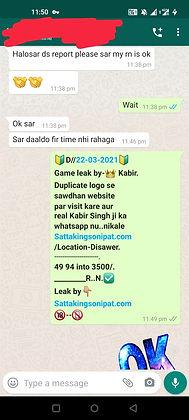 WhatsApp Image 2021-03-23 at 10.04.00 AM