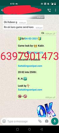 WhatsApp Image 2021-03-05 at 9.29.25 AM.