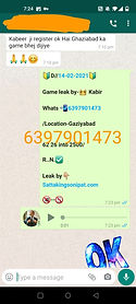 WhatsApp Image 2021-02-15 at 1.57.29 PM
