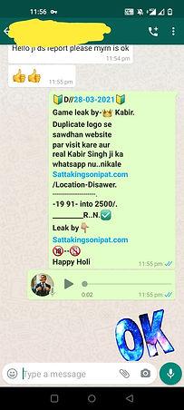 WhatsApp Image 2021-03-29 at 10.59.55 AM