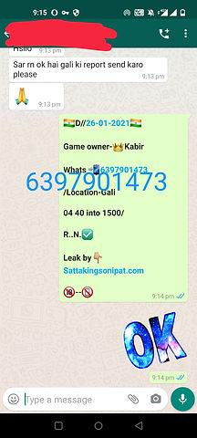 Screenshot_20210127-211512.jpg