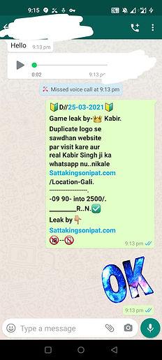 WhatsApp Image 2021-03-26 at 9.48.36 AM
